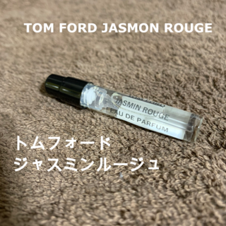 トムフォード(TOM FORD)のトムフォード ジャスミンルージュ オードパルファムEDP 1.5mL(ユニセックス)