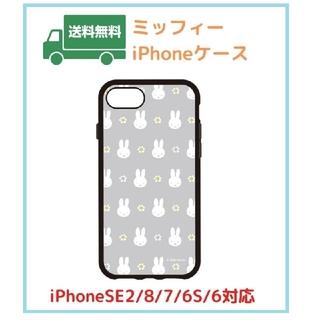 アイフォーン(iPhone)のミッフィー iPhoneケース MF-78GY iPhoneSE/8/7/6対応(iPhoneケース)