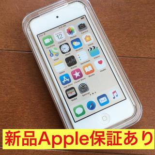 アイポッドタッチ(iPod touch)の【新品未開封】iPod touch 128GB Gold【Apple保証あり】(ポータブルプレーヤー)