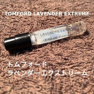 トムフォード ラベンダーエクストリーム オードパルファムEDP 1.5mL(ユニセックス)