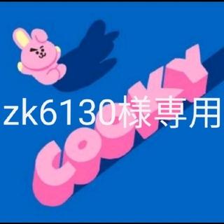 ボウダンショウネンダン(防弾少年団(BTS))の💖zk6130様専用💖です🌟🌟(ミュージック)