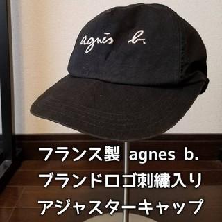 アニエスベー(agnes b.)の希少 フランス製 agnes b. ブランドロゴ刺繍入り アジャスターキャップ(キャップ)