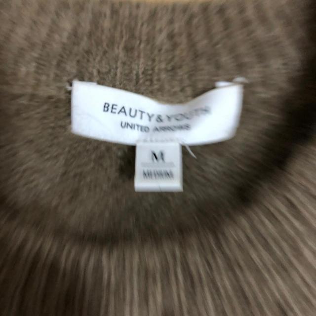 BEAUTY&YOUTH UNITED ARROWS(ビューティアンドユースユナイテッドアローズ)のBEAUTY&YOUTH ニット メンズのトップス(ニット/セーター)の商品写真
