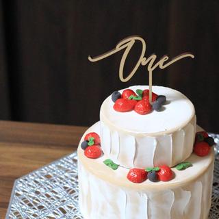 ◉即納◉木製 ケーキトッパー One 1歳 一歳 誕生日ケーキ(その他)