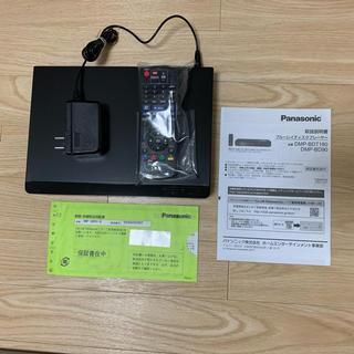 パナソニック(Panasonic)のDMP-BD90 中古品 箱無し(ブルーレイプレイヤー)