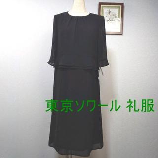 ソワール(SOIR)の新品未使用 L 高級 フォーマル LILYBURN  東京ソワール ワンピース(ひざ丈ワンピース)