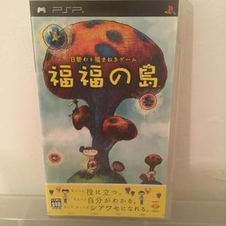 プレイステーションポータブル(PlayStation Portable)の福福の島 PSP(携帯用ゲームソフト)