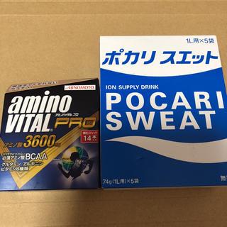 アジノモト(味の素)のアミノバイタルプロ&ポカリスエット☆1999円!!(アミノ酸)