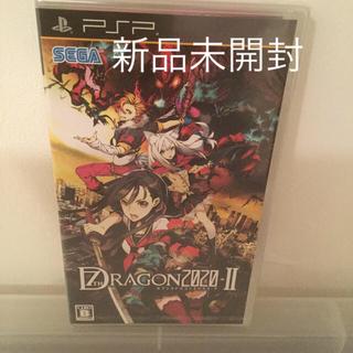 プレイステーションポータブル(PlayStation Portable)のセブンスドラゴン2020-II PSP(携帯用ゲームソフト)