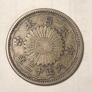 明治 大正 古銭3枚セット(貨幣)
