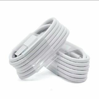 アップル(Apple)の充電ケーブル 2本セット iPhone スマホ ライトニングケーブル 最安値(バッテリー/充電器)