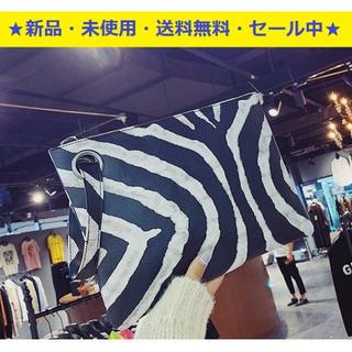 即購入OK♬新品♬今注目のクラッチバッグ(ゼブラ柄)(^^♪(クラッチバッグ)
