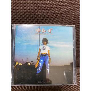 大人計画 キレイ 神様と待ち合わせした女 CD(演芸/落語)