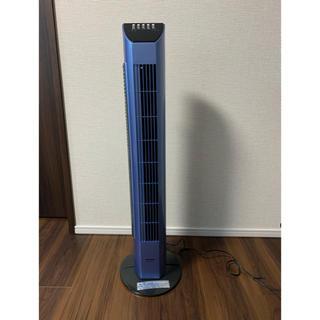 ヤマゼン(山善)の山善 スリムファン(リモコン) タイマー付 YSR-J80(扇風機)