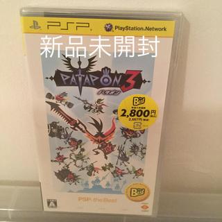 プレイステーションポータブル(PlayStation Portable)のパタポン3(PSP the Best) PSP(携帯用ゲームソフト)