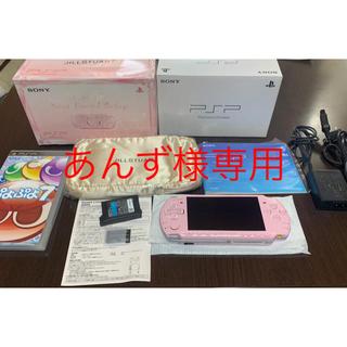 プレイステーションポータブル(PlayStation Portable)のPSP「プレイステーション・ポータブル」 JILL STUART(携帯用ゲーム機本体)
