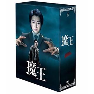 アラシ(嵐)の魔王 DVD-BOX 初回限定盤 8枚組(TVドラマ)