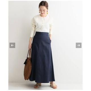 IENA - 完売品 VERMEIL par iena デニムロングスカート