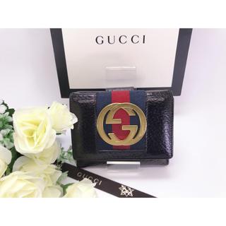 グッチ(Gucci)の【美品】レアモデル!グッチ GUCCI ブルーウェブライン 折り財布(財布)