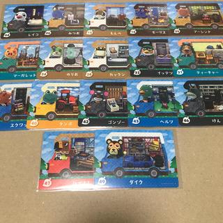 ニンテンドウ(任天堂)のどうぶつの森 amiiboカード バラ売り(その他)