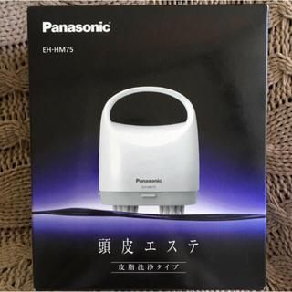 パナソニック(Panasonic)のPanasonic 頭皮エステ 皮脂洗浄タイプ EH-HM75-S(マッサージ機)