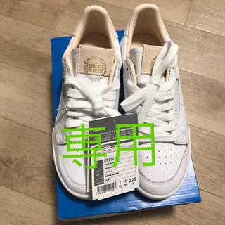 adidas - Adidas Continental 80 スニーカー 22.5cm