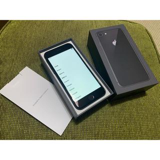 アイフォーン(iPhone)の☆利用制限◯☆ iphone8 64G simフリー スペースグレイ(スマートフォン本体)