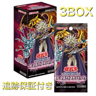 ユウギオウ(遊戯王)の遊戯王 冥闇のデュエリスト 3BOX(Box/デッキ/パック)