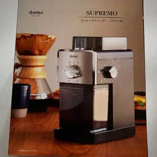 TAKARABUNE コーヒーブレンダー「スプレモ」 CG-101BK 新品