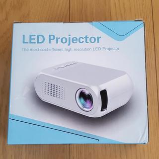 LEDプロジェクター(プロジェクター)