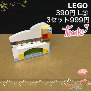 レゴ(Lego)のLEGO レゴフレンズ L③ アイスクリーム ショーケース カウンター お店(積み木/ブロック)