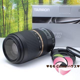 タムロン(TAMRON)のキャノン用タムロンレンズ 70-300mm(A005E)手ブレ補正つき☆862(レンズ(ズーム))