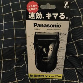 パナソニック(Panasonic)のパナソニック メンズ シェーバー(メンズシェーバー)