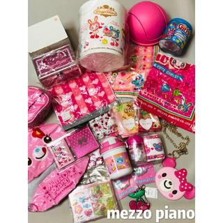 mezzo piano - メゾピアノ mezzo  piano グッズ 新品20点セット まとめ売り