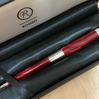 パーカー(Parker)の高級 ボールペン ROMEO(ペン/マーカー)