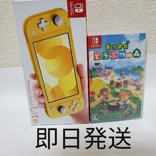 Nintendo Switch - Nintendo Switch Lite イエロー本体+あつまれどうぶつの森