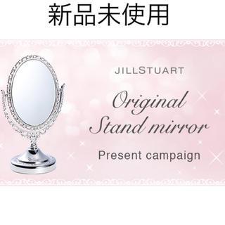 ジルスチュアート(JILLSTUART)のJILLSTUART ノベルティ オリジナルスタンドミラー 新品未使用(ミラー)