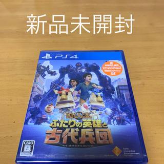 プレイステーション4(PlayStation4)のKNACK ふたりの英雄と古代兵団 PS4 新品未開封(家庭用ゲームソフト)