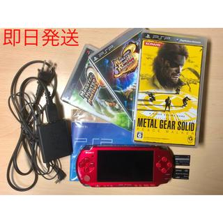 プレイステーションポータブル(PlayStation Portable)のソニー PSP-3000 本体 + ソフト 3本セット(携帯用ゲーム機本体)