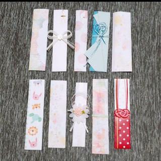箸袋(キッチン小物)