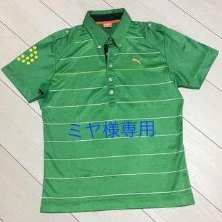 プーマ(PUMA)のPUMA ゴルフ ポロシャツ S(ウエア)