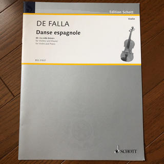 ファリャ スペイン舞曲 ショット社 ピアノ伴奏付バイオリン・ソロ用編曲楽譜(クラシック)