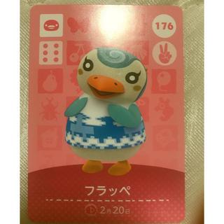 Nintendo Switch - amiboカード フラッペ