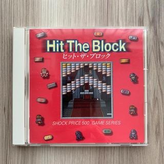 ヒットザブロック win95 PCゲーム(PCゲームソフト)