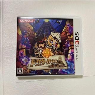 ニンテンドー3DS(ニンテンドー3DS)のドクターロートレックと忘却の騎士団 3ds(携帯用ゲームソフト)