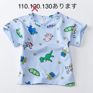 トイストーリーTシャツ ブルー 110.120.130