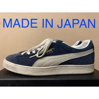 プーマ(PUMA)のプーマ スエード PUMA SUEDE 日本製 made in japan(スニーカー)