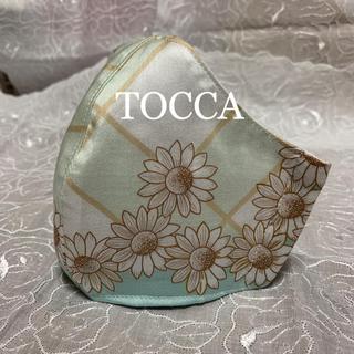 トッカ(TOCCA)のインナーマスク トッカ(その他)