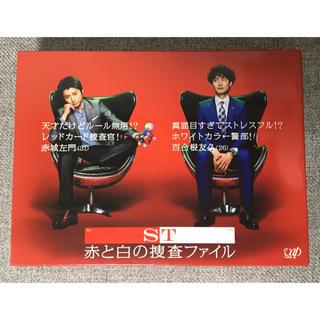 ST 赤と白の捜査ファイル DVD-BOX〈6枚組〉(TVドラマ)