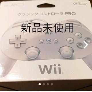 ウィー(Wii)のNintendo RVL-A-R2W クラシックコントローラPRO 白(家庭用ゲーム機本体)